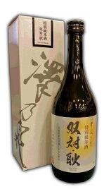 「対の純米」澤乃泉 双対・耿(ひかり)特別純米酒720ml