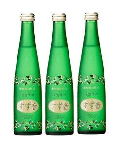 【冷】【大崎市松山町の地酒】一ノ蔵 発泡純米酒 すず音 300ML 3本