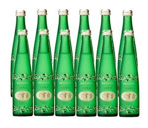 【冷】【大崎市松山町の地酒】一ノ蔵 発泡純米酒 すず音 300ML 12本