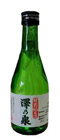 【石越醸造】澤乃泉 特別純米酒 300ML