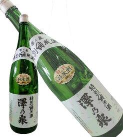 【宮城県登米市の地酒】澤乃泉 特別純米酒 1800ml