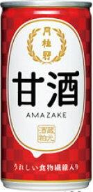 月桂冠 甘酒(あまざけ) 190g1ケース(30入)