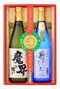 【光武酒造場】モンドセレクション金賞受賞酒セット(S-D) 720ml×2