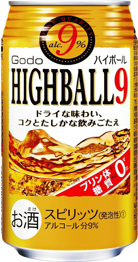 【合同酒精】Godoハイボール9 350ML1ケース(24本入)
