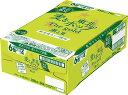 【2017東北限定】サッポロ 麦と東北ホップTheGold薫る夏 350缶1ケース「24本入」