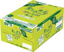 【2017東北限定】東北限定サッポロ麦と東北ホップTheGold薫る夏 500缶1ケース「24本入」