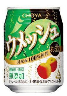 【2ケース送料無料】チョーヤ ウメッシュ 250ml缶 1ケース「24本」