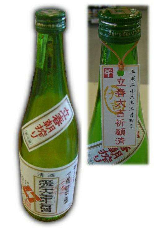 【限定酒】【平成31年2月4日】特別純米生原酒 一ノ蔵 立春朝搾り 720ml