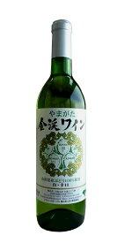 佐藤ぶどう酒 金渓ワイン白 辛口 720ML