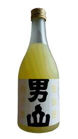 【冷】【気仙沼】【リキュール】気仙沼男山 柚子酒 500ml
