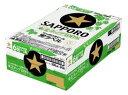 【2020年】【限定醸造】サッポロ黒ラベル東北ホップ100%350ML缶 1ケース「24本入」【2ケースで送料無料※沖縄県は+2…