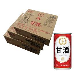 月桂冠 甘酒(あまざけ) 190g 3ケース(30入×3)
