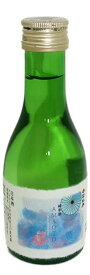 司牡丹 純米酒 AMAOTO (雨音)2020 180ml
