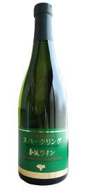 【8/1限定!600ポイント獲得!】佐藤ぶどう酒 金渓ワインスパークリング 白 750ml