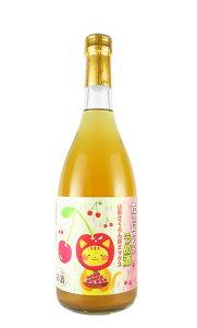 【山形県 楯の川酒造】 子宝 たてにゃんのうめ酒 山形さくらんぼミックス 720ML