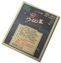 伊藤園 ウーロン茶 190g缶(30本入)
