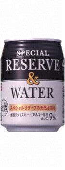 サントリーウイスキー スペシャルリザーブ&ウォーター 250缶1本