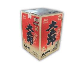 【焼酎】20°大五郎4L 1ケース(4本入)【送料無料※沖縄県は+2500円】