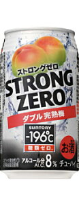 サントリー−196℃ ストロングゼロ〈ダブル完熟梅〉350ml×24本入