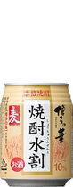 【麦】博多の華 250ML 焼酎水割缶1ケース「24本入」