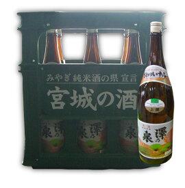 【お買い得送料無料!】上撰 澤乃泉 1.8L×6本