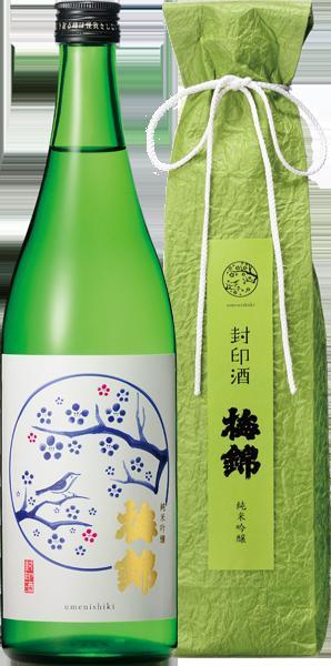 【愛媛県】梅錦 「封印酒」純米吟醸 720ml