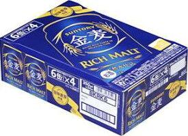 サントリー金麦350缶1ケース「24本入」【2ケースで送料無料】