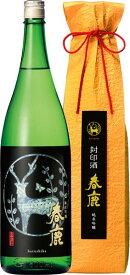 【奈良県】春鹿 「封印酒」純米吟醸 1800ml