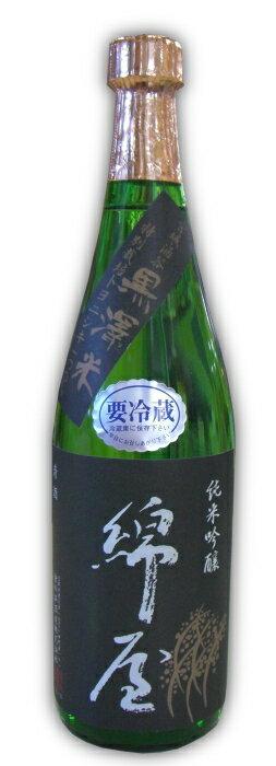 綿屋 純米吟醸トヨニシキ 黒澤米 720ML
