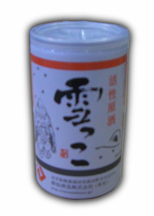 【陸前高田市】酔仙活性原酒 雪っこ 180ML