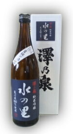 澤乃泉 純米吟醸 水の里 720ML