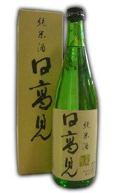 日高見 純米酒720ML