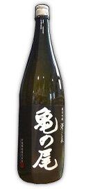 澤乃泉 純米吟醸 亀の尾1.8L