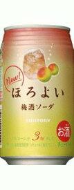 サントリー ほろよい 梅酒ソーダ 350ML24本入