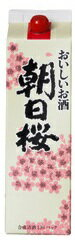 朝日桜 1.8L