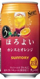 サントリーほろよいカシスとオレンジ 350ML 1本