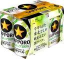 【10月23日】【限定醸造】サッポロ 黒ラベル東北ホップ100% 350缶6本パック