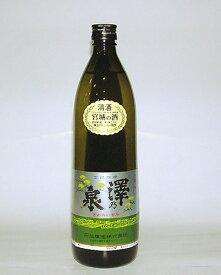 澤乃泉 宮城の酒 900ML