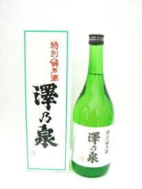 澤乃泉 特別純米酒 720ML