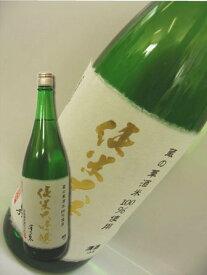 澤乃泉 純米大吟醸 蔵の華1.8L