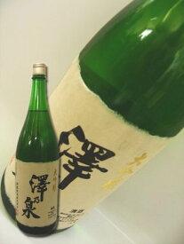 澤乃泉 大吟醸 1.8L