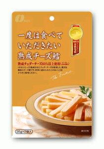 一度は食べていただきたい熟成チーズ鱈 64g(32g×2袋)×5個パック