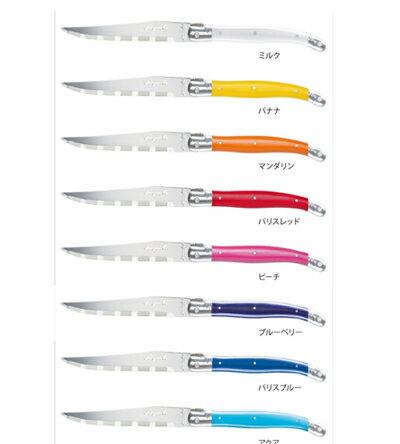 Laguiole [ライヨール] Flatware フラットウェア ステーキナイフ(6本セット)