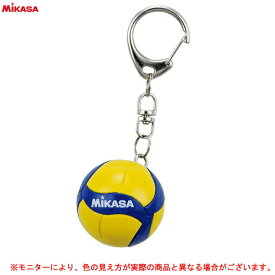 MIKASA(ミカサ)バレーボール キーホルダー(ACKC200WJP)(アクセサリー/グッズ/国際公認球)