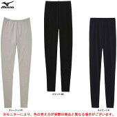 MIZUNO(ミズノ)ブレスサーモエブリプラスタイツ(C2JB6841)(スポーツ/インナー/発熱素材/防寒/裏起毛/日常使用/女性用/レディース)