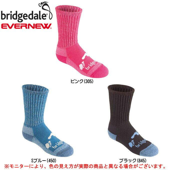 EVERNEW(エバニュー)Bridgedale ブリッジデール トレッカージュニア(EBJ597)(靴下/アウトドア/ウォーキング/登山/ジュニア用/キッズ/子供用)