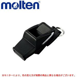 molten(モルテン)ボルカ(RA0090KS)(笛/審判/レフェリー/ホイッスル/ハンドボール)