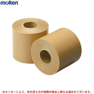 molten(モルテン)曲線用ラインテープ消し(4巻入)(TM0017)(屋内競技/体育館/インドアスポーツ/バレーボール/バスケットボール/ハンドボール)