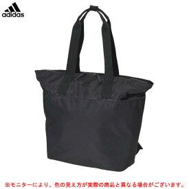 adidas(アディダス)ウィメンズトレーニングIDトートバック(FXJ27)(スポーツ/トレーニング/フィットネス/ジム/カジュアル/タウンユース/かばん/鞄/女性向け/レディース)