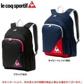 a4bdc30eeb44 le coq(ルコック)バックパック(QA645275)(スポーツ/デイバッグ/